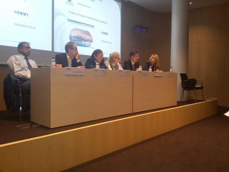 """Міжнародна конференція """"Підвищення сталості та інноваційнійності міст через публічно-приватне парнерство"""""""