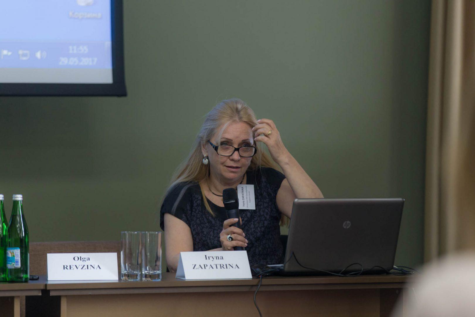 Ірина Запатріна стане спікером Глобального Саміту Інфраструктурних Інвесторів 2020