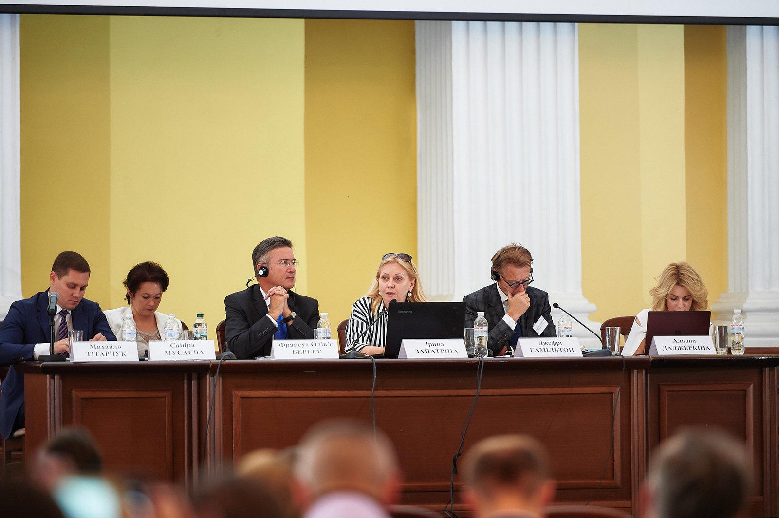 5-6 червня 2018 р. у Колонній залі КМДА відбулася Міжнародна конференція Впровадження державно-приватних партнерств, спрямованих напотреби людей: кращі міжнародні практики та рекомендації для України і країн-сусідів