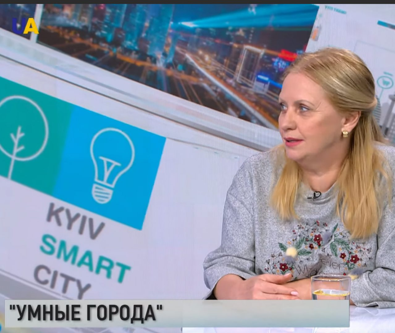 Interview with academy founder Iryna Zapatrina published on UATV Channel