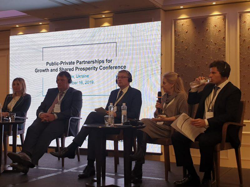 16 грудня 2019 р. пройшла конференція Державно-привтане партнерство заради зростання та загального процвітання