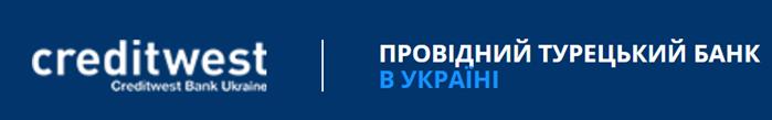 Академія Публічно-Приватного Партнерства partner