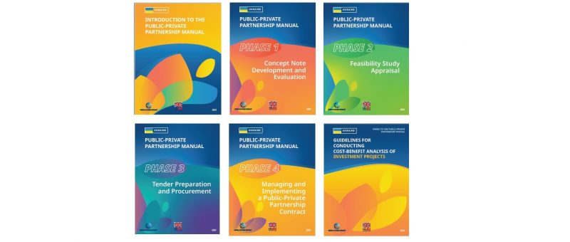 English version of PPP Manual developed by the World Bank with the support of the UK Government