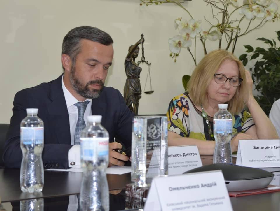 Виступ на Круглому столі Концесії як форма здійснення державно-приватного партнерства задля інфраструктурного розвитку України