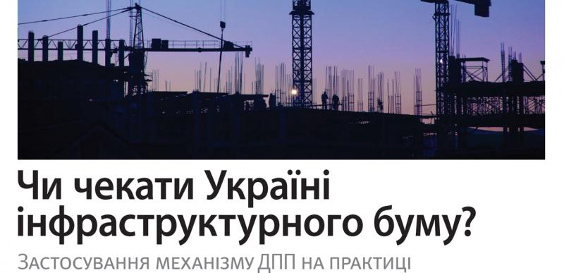 Article by I. Zapatrina in the Yuridichnaya Gazeta